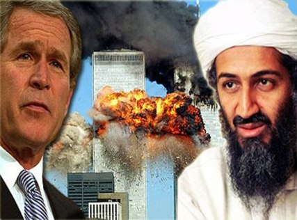 bush-e-bin-laden