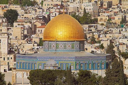 Domo da Rocha - Mesquita Muçulmana 2