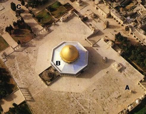 O Monte do Templo do Senhor em Jerusalém