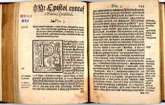 Biblia Vulgata Inglesa - Iesv