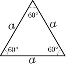 Triângulo equilátero 666